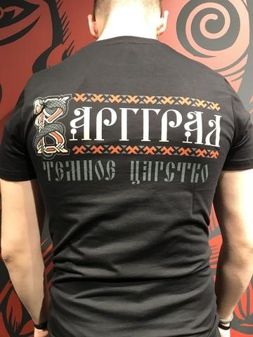 Футболка Варгградъ мужская чёрная «Тёмное царство»