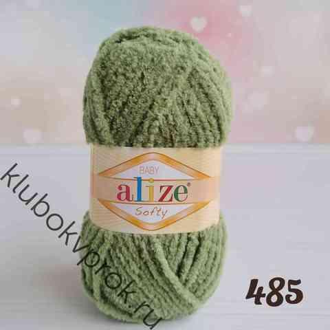 ALIZE SOFTY 485, Зеленая черепаха