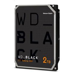 Диск Western Digital 2TB Desktop Performance 7200 rpm SATA III 3.5