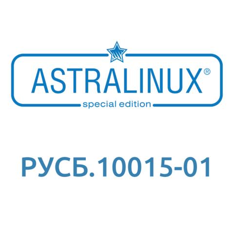 «Средства разработки для операционной системы специального назначения «Astra Linux Special Edition», релиз «Смоленск» (РУСБ.10015-01) для версии 1.6»