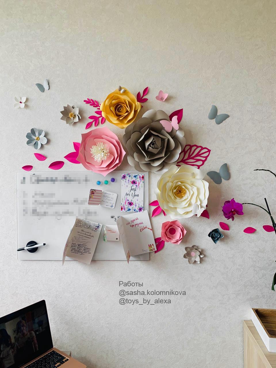 Бумага «Волшебство» (Розовый лепесток)