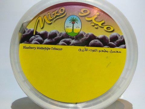Табак для кальяна NAKHLA Blueberry 250 gr