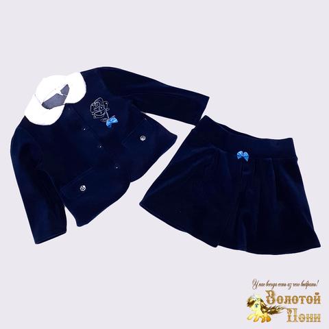 Костюм нарядный девочке (1-2) 201213-Т9618