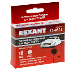 Антенна автомобильная RX-501 Rexant внутрисалонная (радио)пассивная