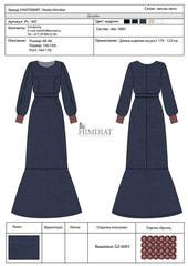 Кристина. Платье женское PL-447