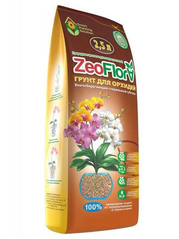 Влагосберегающий грунт для орхидей 2.5 л  ZeoFlora