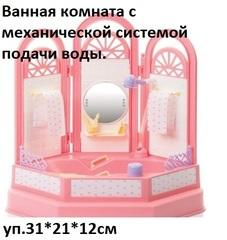 Мебель Ванная комната. Маленькая принцесса С-1335