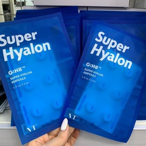 VT COSMETICS SUPER HYALON AMPOULE
