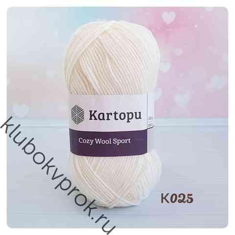 KARTOPU COZY WOOL SPORT K025, Молочный