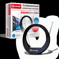 Комнатная активная антенна DVB-T2 DCA-103A 5V