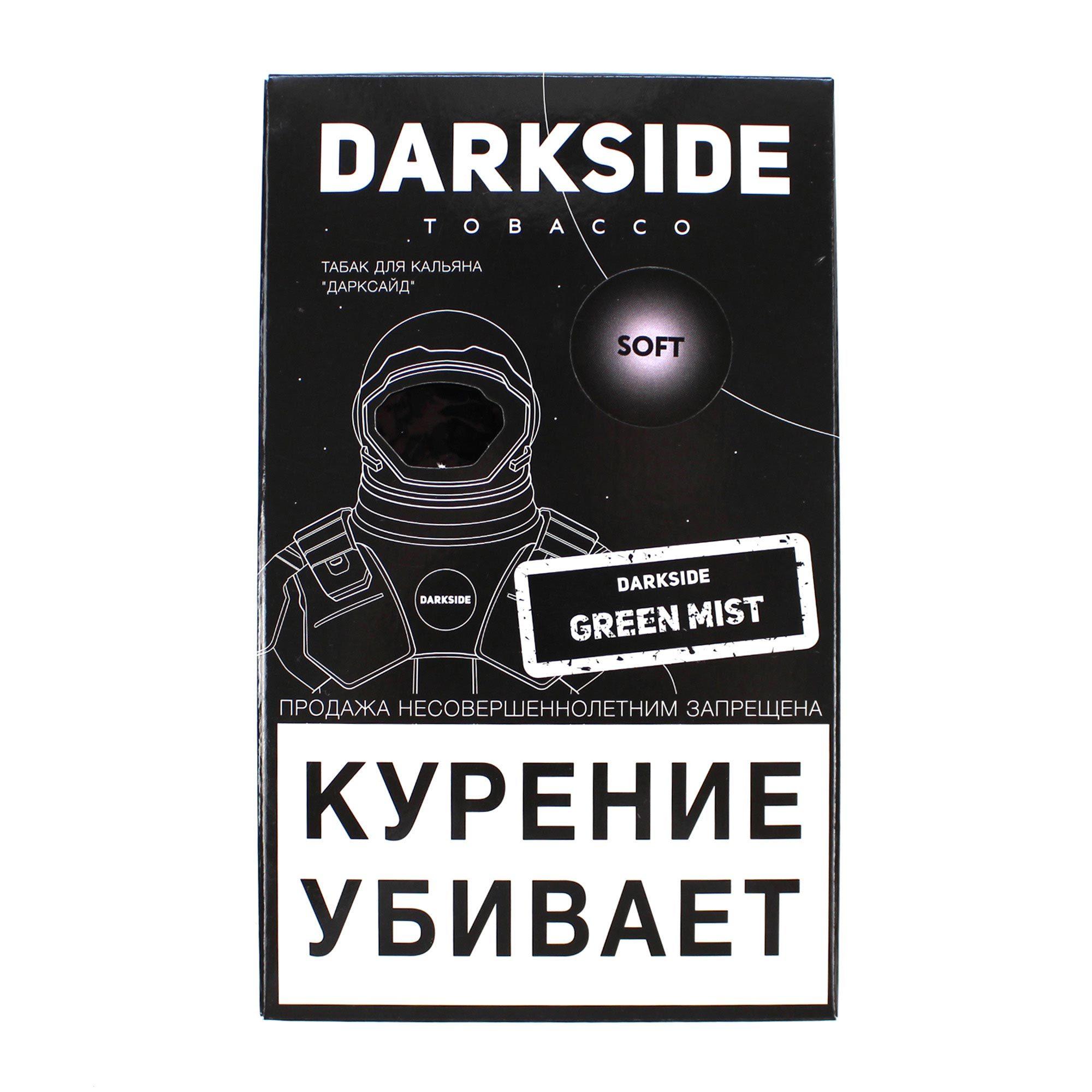 Табак для кальяна Dark Side Soft 100 гр. Green Mist