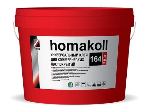 Клей Homakoll для ПВХ покрытий 164 Prof, 10 кг, 300-500 г/м2, для ком. линолеума (морозостойкий)