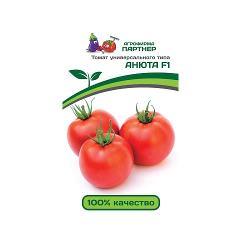 Анюта F1 0,05г томат (Партнер)