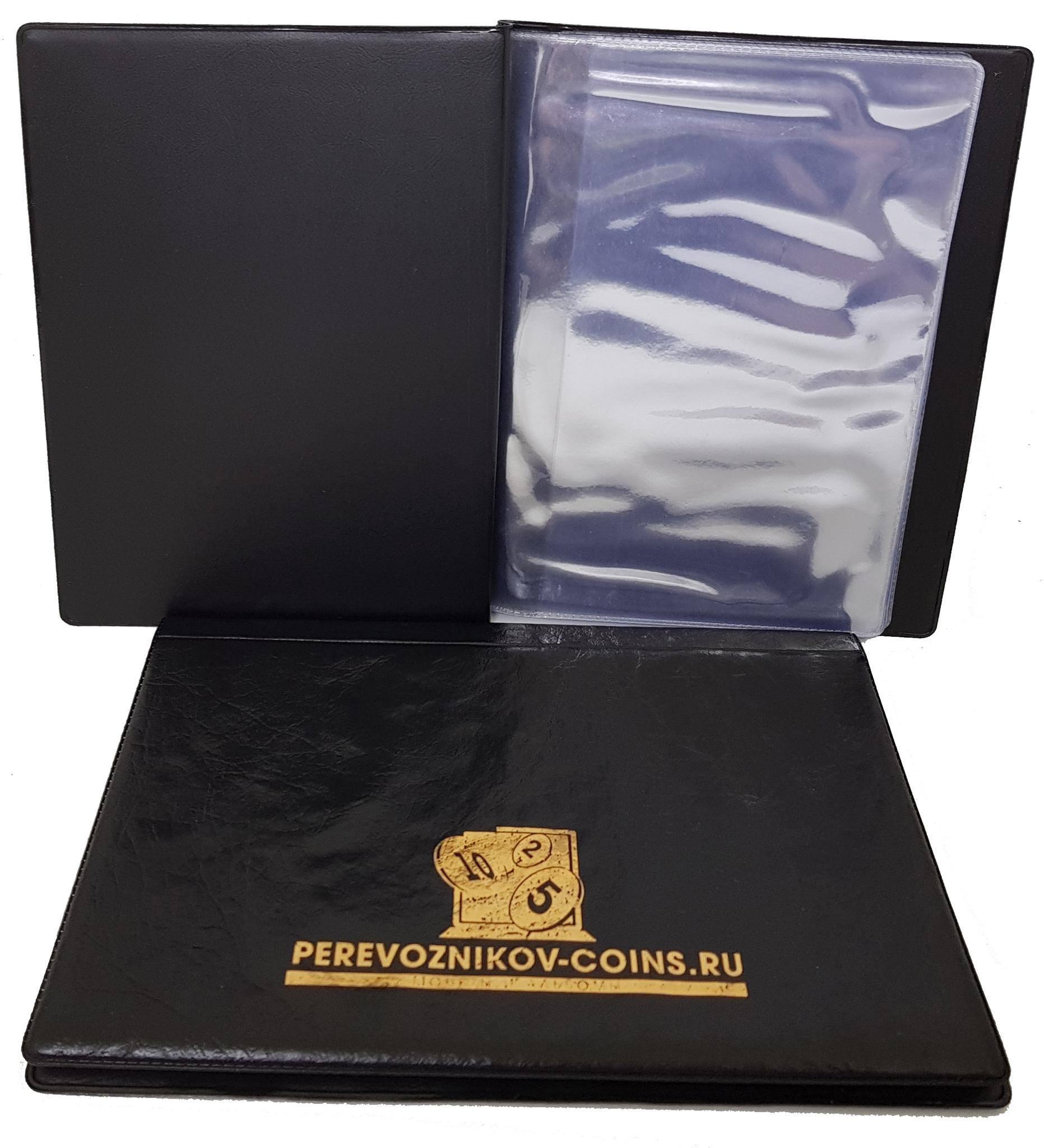 Альбом для банкнот на 24 ячейки (черный)