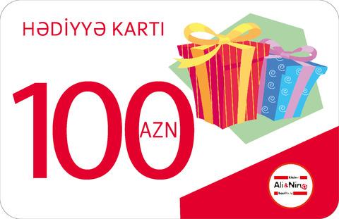 Hədiyyə kartı 100 AZN