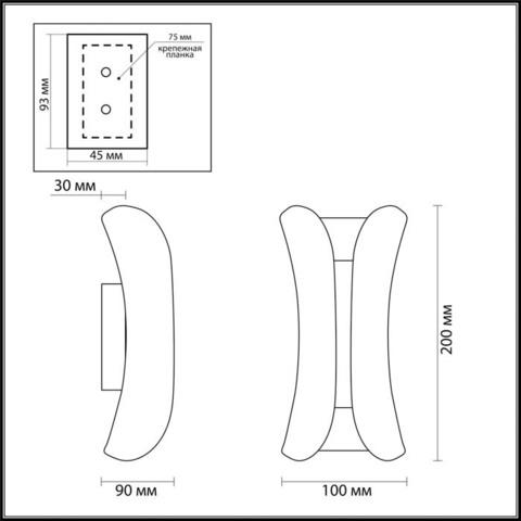 Настенный светильник 3886/6WG серии KRISTA