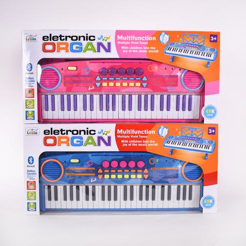 Синтезатор на ножках ORGAN + MP3 + микрофон