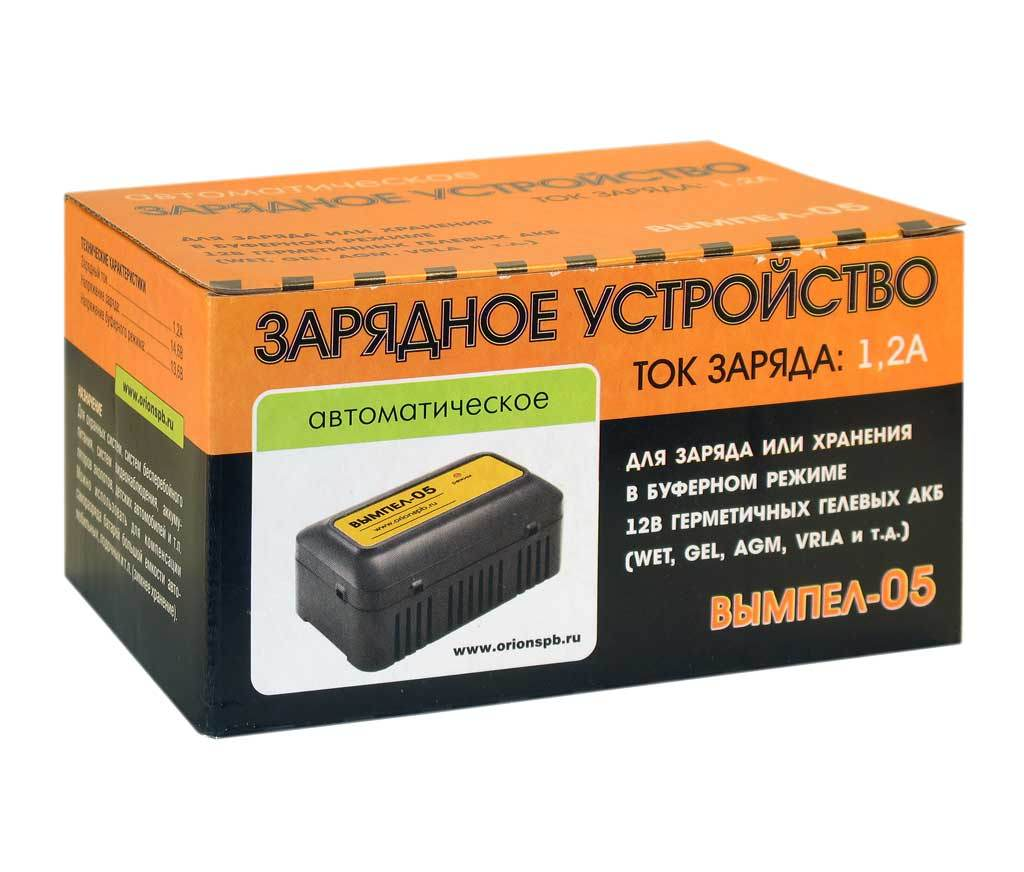 Зарядное устройсво Вымпел-05 (для гермитичных АКБ)