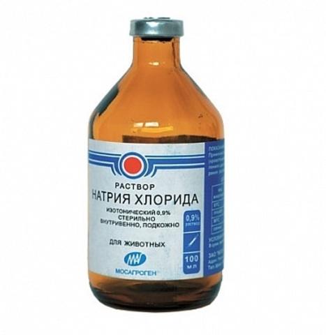 Натрия хлорид 100 мл.