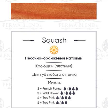 Squash пигмент для губ от Permablend