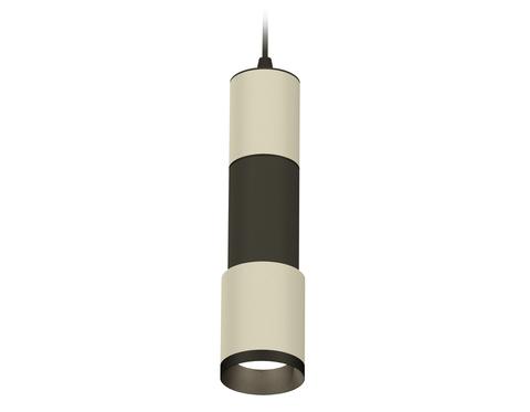 Комплект подвесного светильника XP7423020 SGR/SBK/PSL серый песок/черный песок/черный полированный MR16 GU5.3 (A2302, C6314, A2061, C6323, A2030, C7423, N7031)
