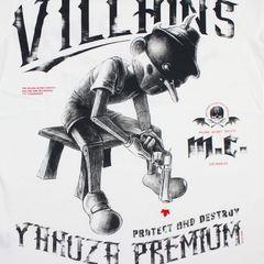 Футболка белая Yakuza Premium 3014