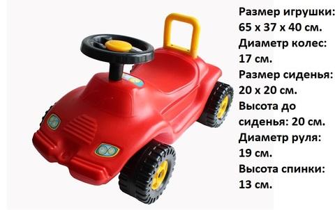 Автомобиль-каталка Гонка У443 (Уфа)