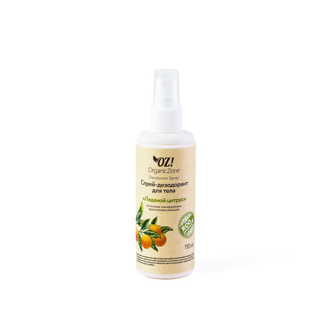 OZ! Спрей-дезодорант для тела с эфирными маслами Ледяной цитрус (110 мл)