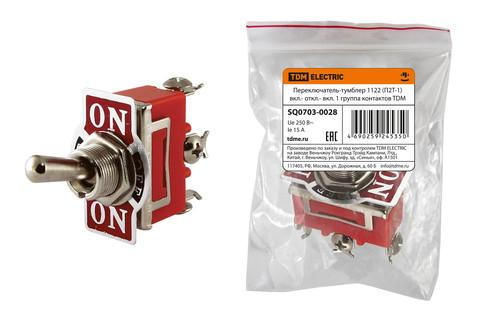 Переключатель-тумблер 1122 (П2Т-1) вкл.- откл.- вкл. 1 группа контактов TDM