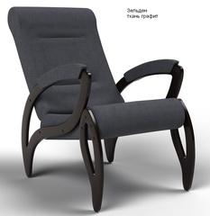 Кресло Зельден Ткань