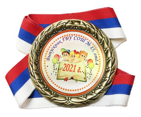 Медаль индивидуальная выпускнику начальной школы с именем, номером школы и классом (14 ребят)
