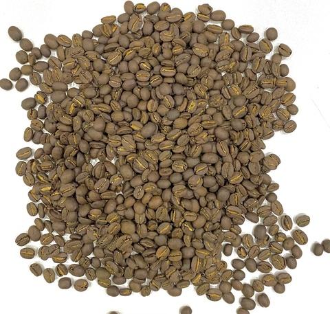 Кофе Burundi Yandaro