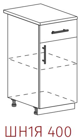 Шкаф нижний с 1 ящиком 400