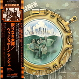 Wishbone Ash / Locked In (LP)
