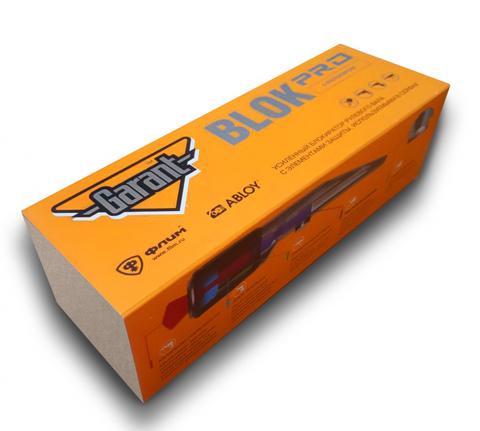 Блокиратор руля с релокером GARANT BLOK PRO для GEELY EMGRAND 2009+