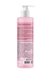 Compliment Rose&Peptide Гель для умывания Мгновенное сияние для всех типов кожи
