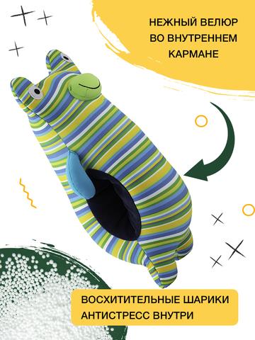 Подушка декоративная Gekoko «Муфта монстр полосатый» 3