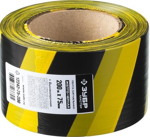 Лента сигнальная, цвет черно-желтый, 75мм х 200м, ЗУБР Мастер