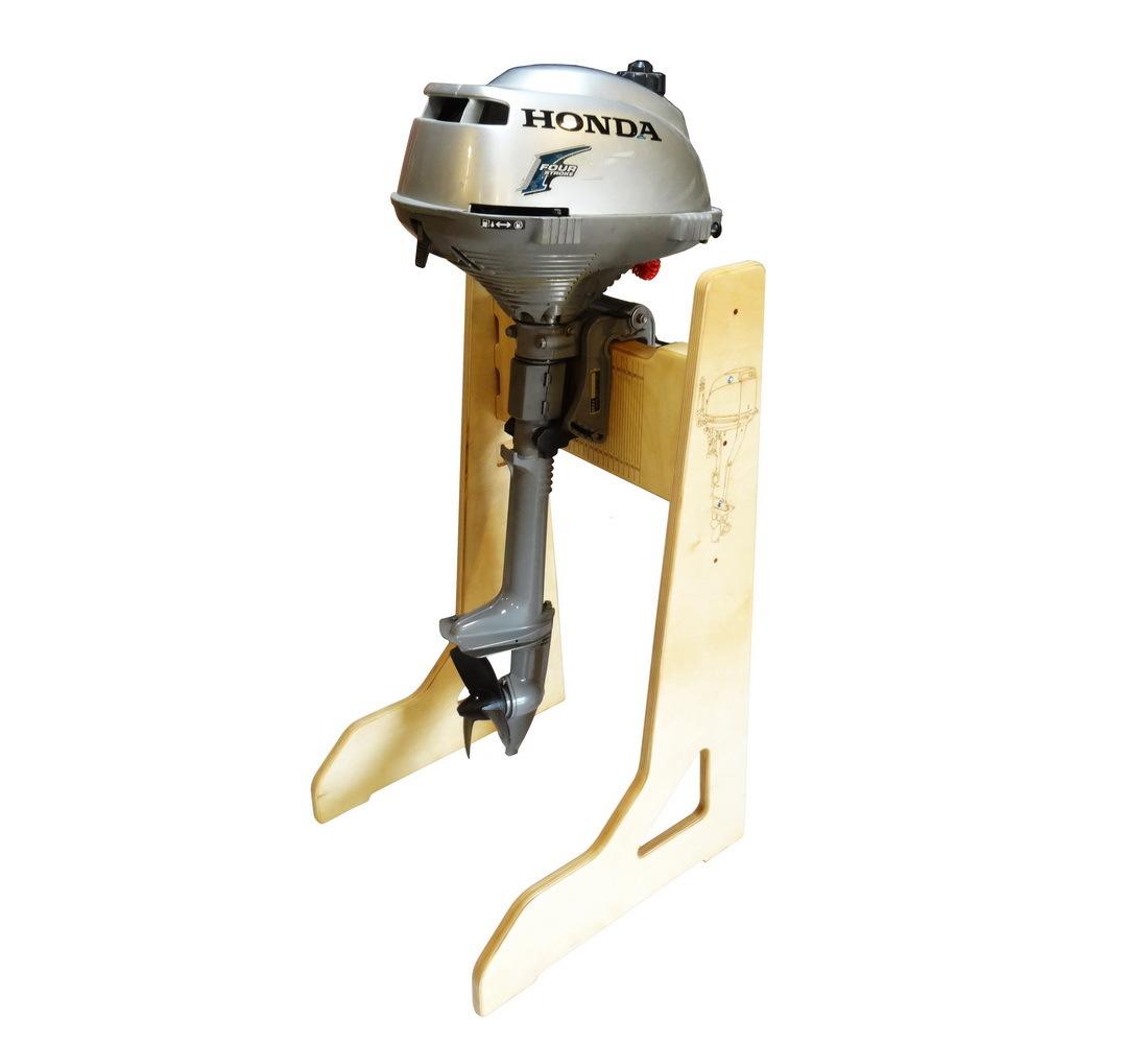 Деревянная подставка для лодочного мотора