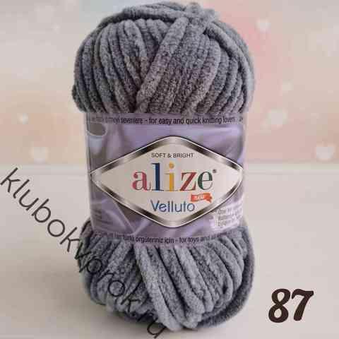 ALIZE VELLUTO 87, Угольный серый