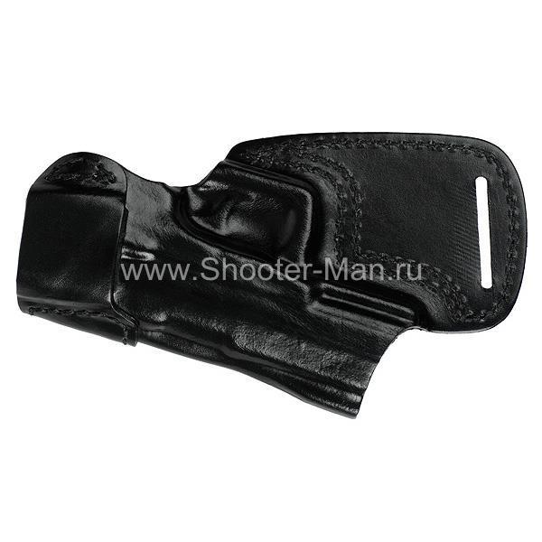Кобура кожаная для пистолета Гроза - 04 поясная ( модель № 10 )