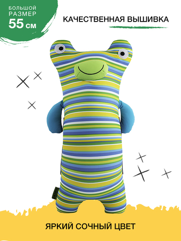 Муфта-подушка «Монстр полосатый»-2