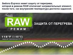 Дегидратор Sedona Express SD-6780 (Tribest)