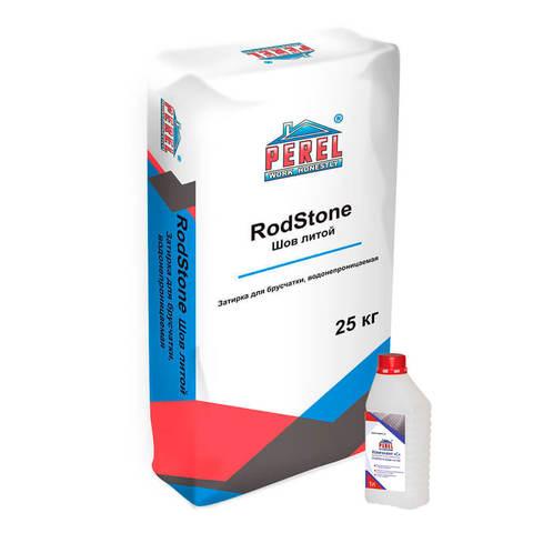 Perel Rodstone Шов-литой, темно-серый, мешок 25 кг и раствор 1л - Затирка для брусчатки, водонепроницаемая