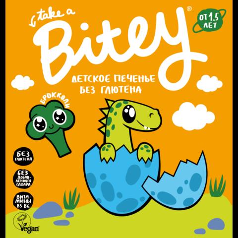 Печенье детское Bitey «Брокколи», без глютена и сахара, 125 г