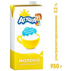 Молоко Агуша ультрапастер 3.2% 0,925 л