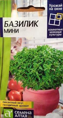 Семена Базилик Мини