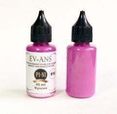 Краска для имитации химической патины Pi-Ni, Цвет Фуксия