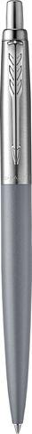 Шариковая ручка Parker Jotter XL, GREY CT123