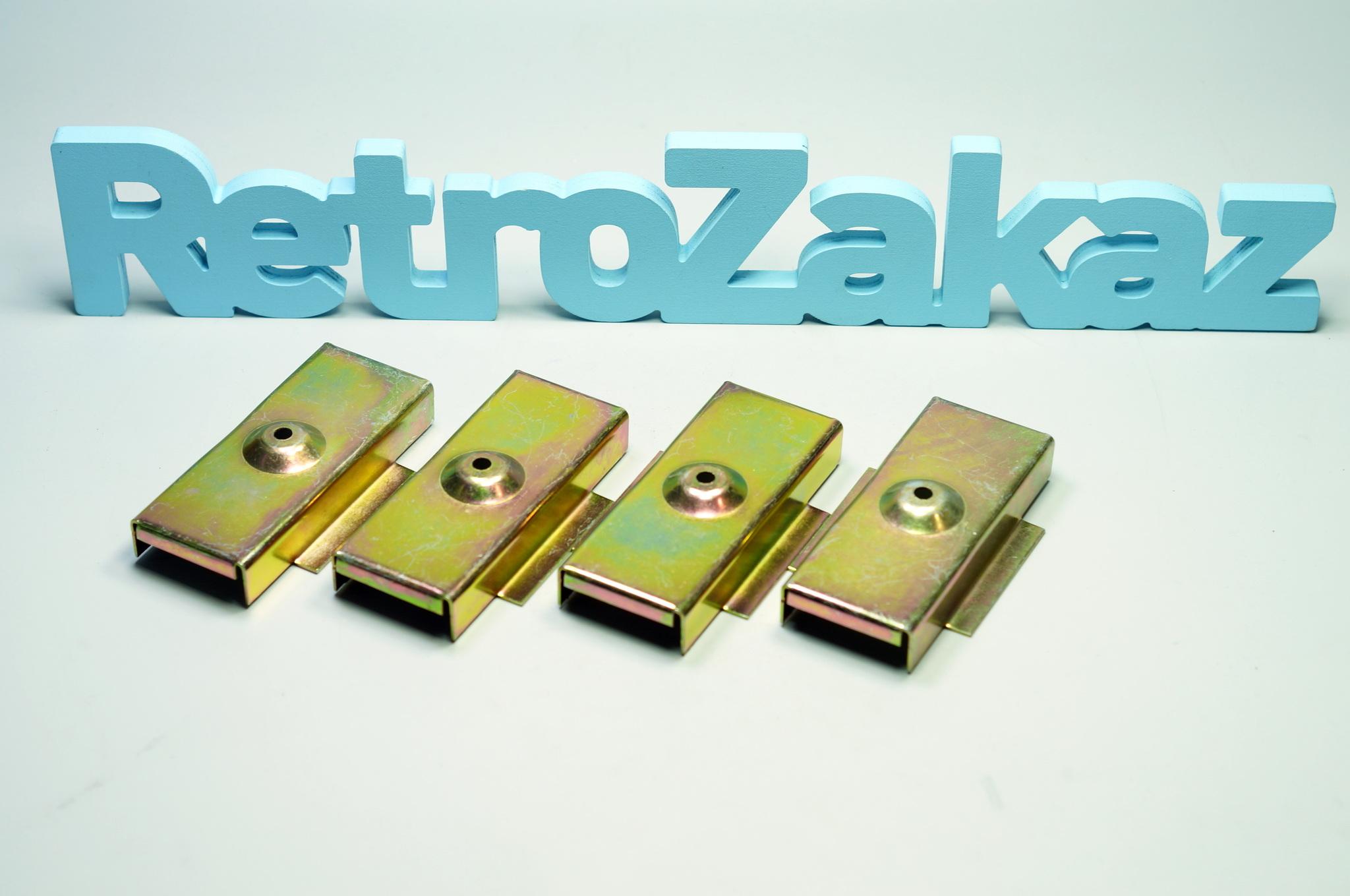 Обоймы подушек рессор Газ 21 комплект